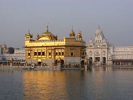 275px-Amritsar_Golden_Temple_3